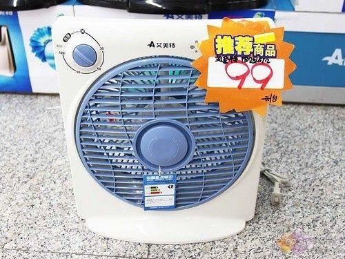 震撼低价99元!艾美特电风扇FB2531T2
