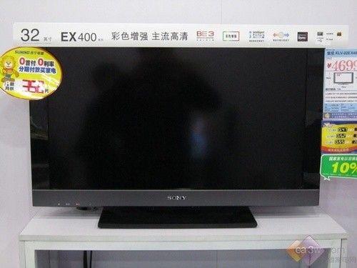 32寸超值全高清 索尼32EX400逼近3000