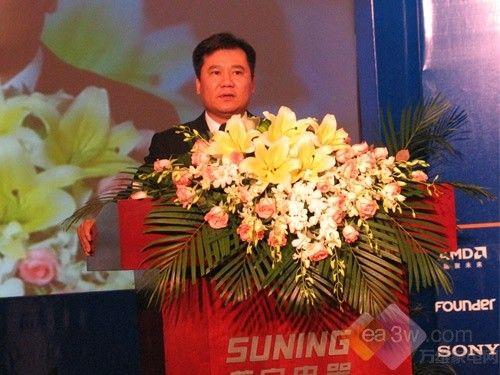 苏宁召开2010中国PC行业发展高峰论坛