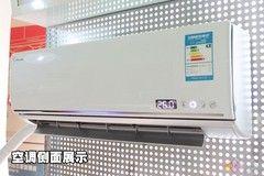 智能人机对话 海信高端变频空调实测