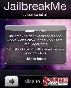 黑客攻陷iOS 4 苹果iPhone 4完美越狱