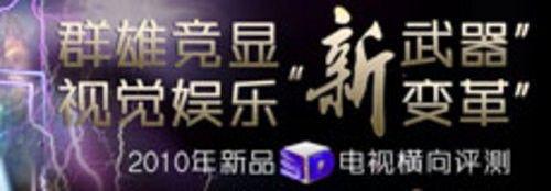 京东方证实参与合肥第8代TFT-LCD项目