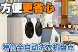 LG备战 圆胆微波炉推出两款新品