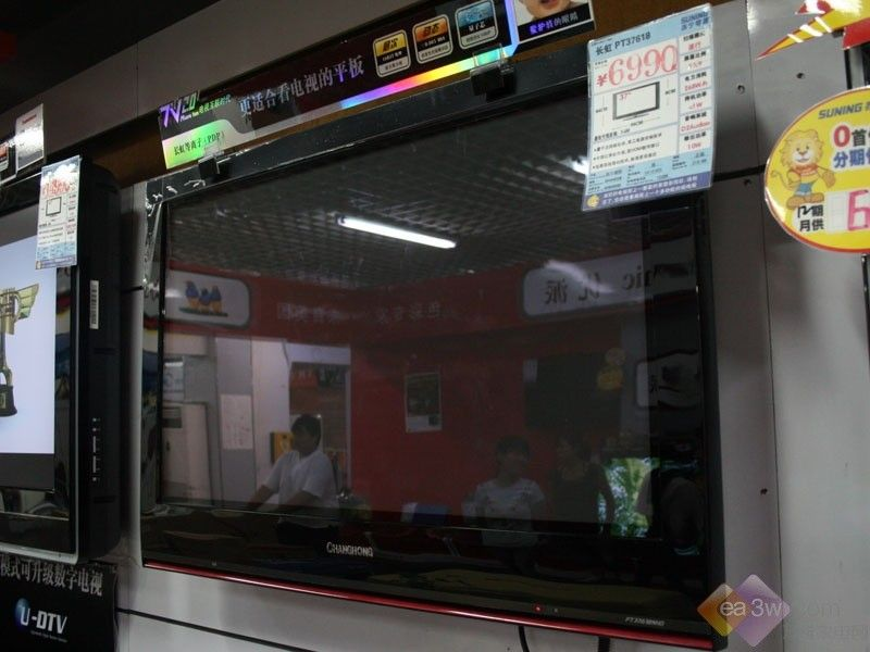 pk液晶电视 长虹pt32618等离子降500