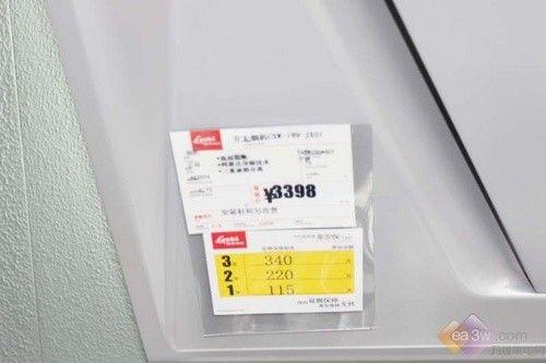 新机型!方太近吸式油烟机JX07便宜卖
