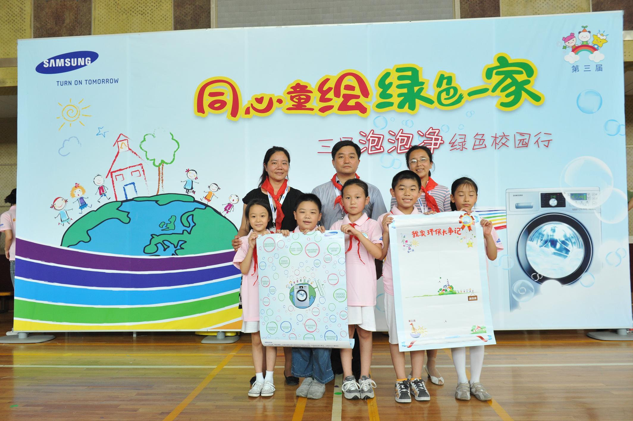 三星泡泡净儿童绘画大赛上海站启动—万维家电网