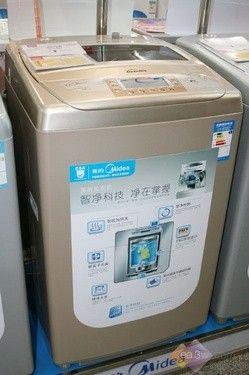 DD变频直驱也疯狂 美的净动力洗衣机狂降
