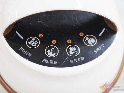 九阳jyd-c13s612豪华豆浆机