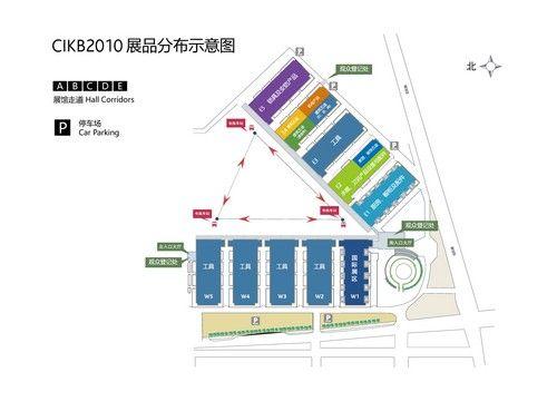 2010中国国际橱柜、厨房卫浴产品与技术博览会