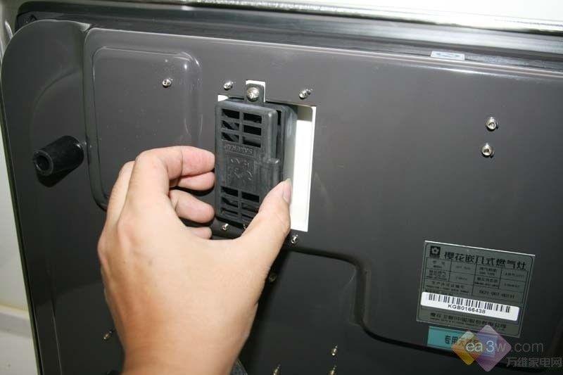 407563411_... 换电池_水表电池怎么换_水表换电池图解 - 黑马素材