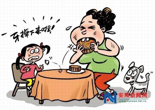 美食组合素材卡通