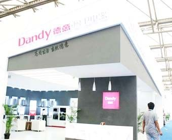 中国国际厨房卫浴产品博览会