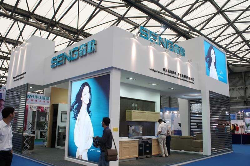 CIKB2010上海国际展 森歌展