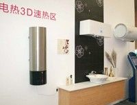 海尔热水器新品展示