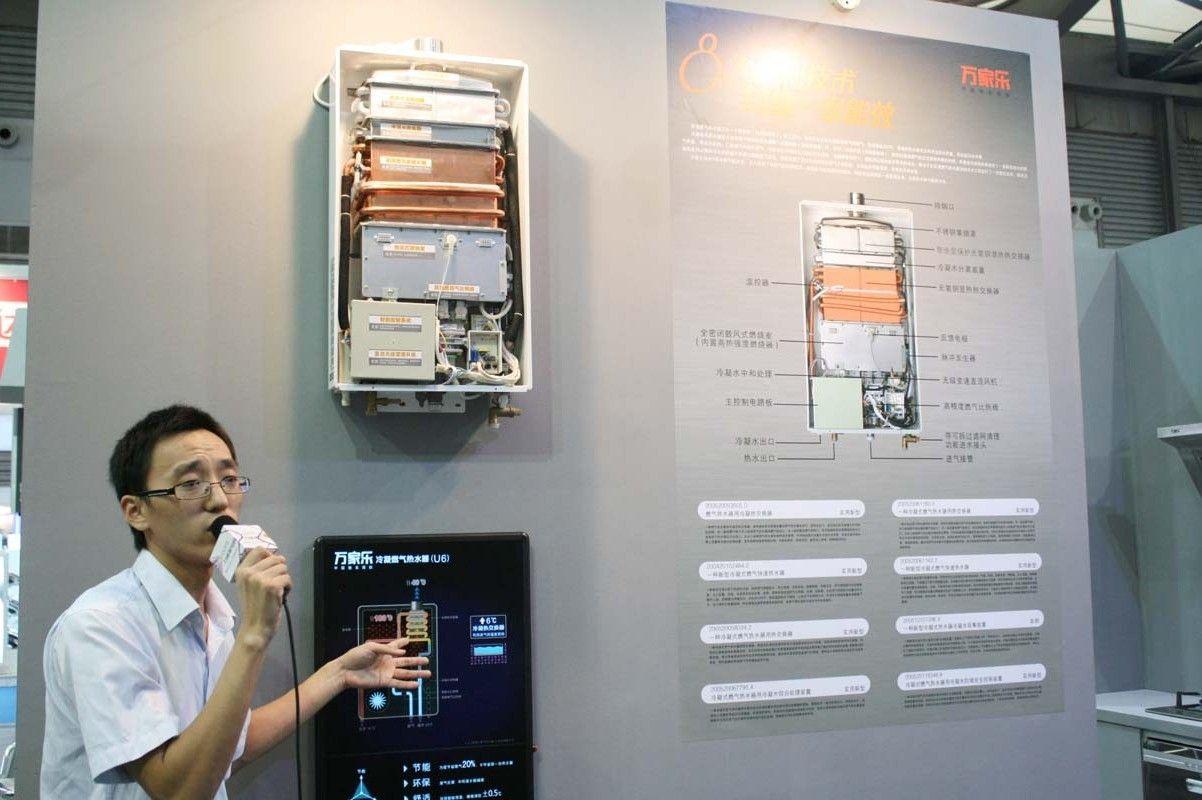 万家乐工程师:节能冷凝式燃气热水器