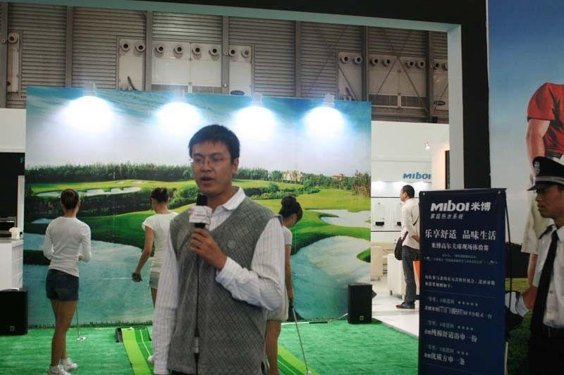 米博热水器钱来明:高尔夫球互动游戏