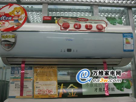 tcl kfr-25gw/m1空调