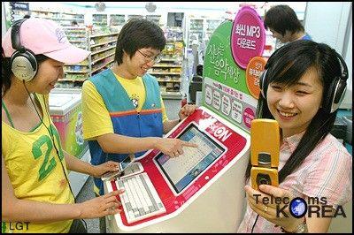 乐趣大无穷!韩国便利手机娱乐下载站