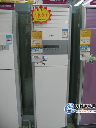 吐血推荐 美的2p冷暖柜式空调狂降1100