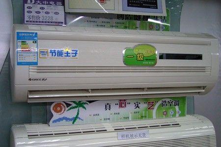 格力节能王子系列kfr-26gw/kn1空调室内机