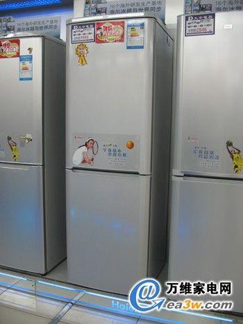 海尔bcd-215ka(dz)电冰箱