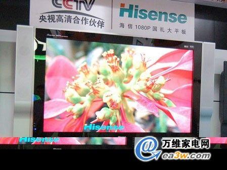 海信42寸液晶电视低价甩卖