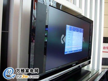 康佳29系列液晶電視