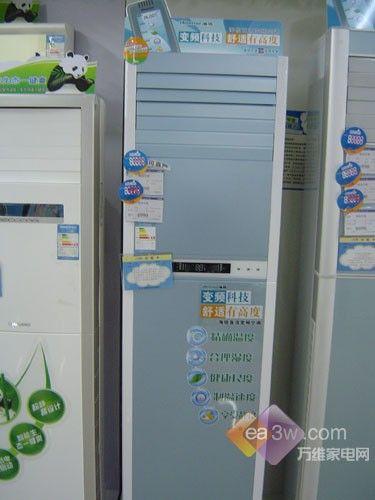 五款2匹节能柜式空调一览