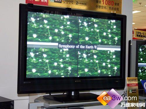 日立 P42E101C等离子电视
