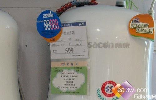 帅康帅灵龙 DSF-8JC(厨房专用)热水器