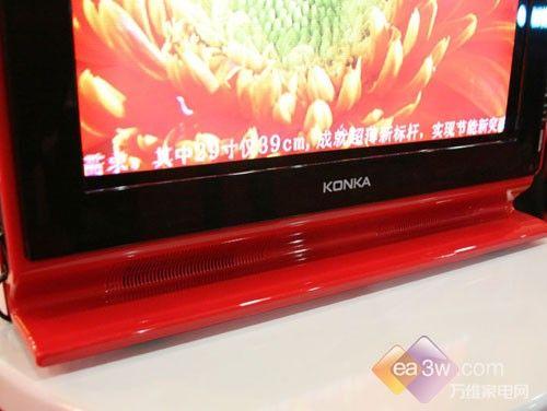 康佳08珍藏版液晶电视发布