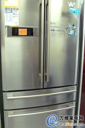 海尔法式对开门冰箱bcd-586ws