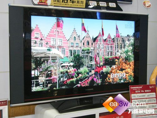 长虹 LT42600液晶电视