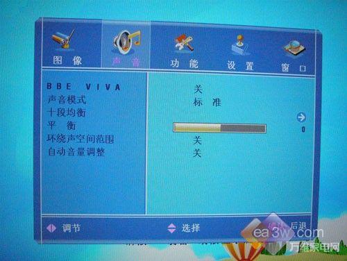 凭啥火?买康佳lc32ds60c液晶电视八大理由(图)
