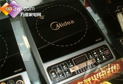 """独创""""文""""火 美的sh219-8电磁炉399"""