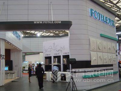 中国国际厨房卫浴产品展23日上海举行