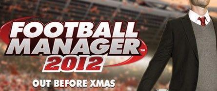 足球经理2012