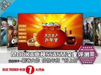 ��������������ۡ� MOOKA����55A5M����