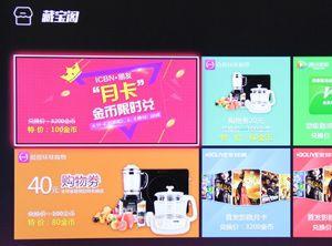 可以赚钱的长虹E9600智能电视
