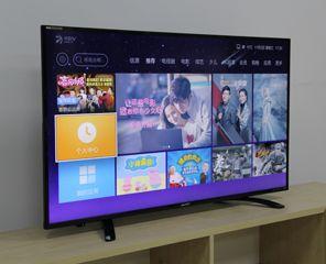 夏普 清系列 50�蓟チ�网电视