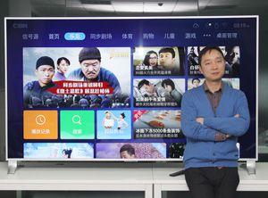 乐视超级电视uMax85全国首测