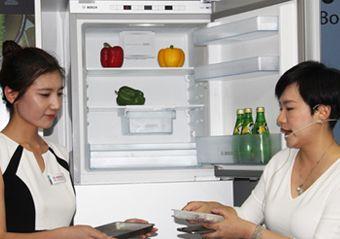 博世京东合作定制版首款冰箱亮相
