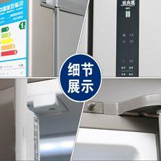 美菱法式无霜变频多门冰箱评测