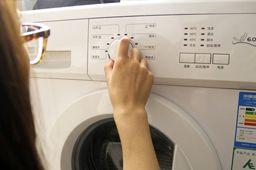 博世智能洗涤程序评测