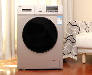 TCL新一代免污滚筒洗衣机图赏