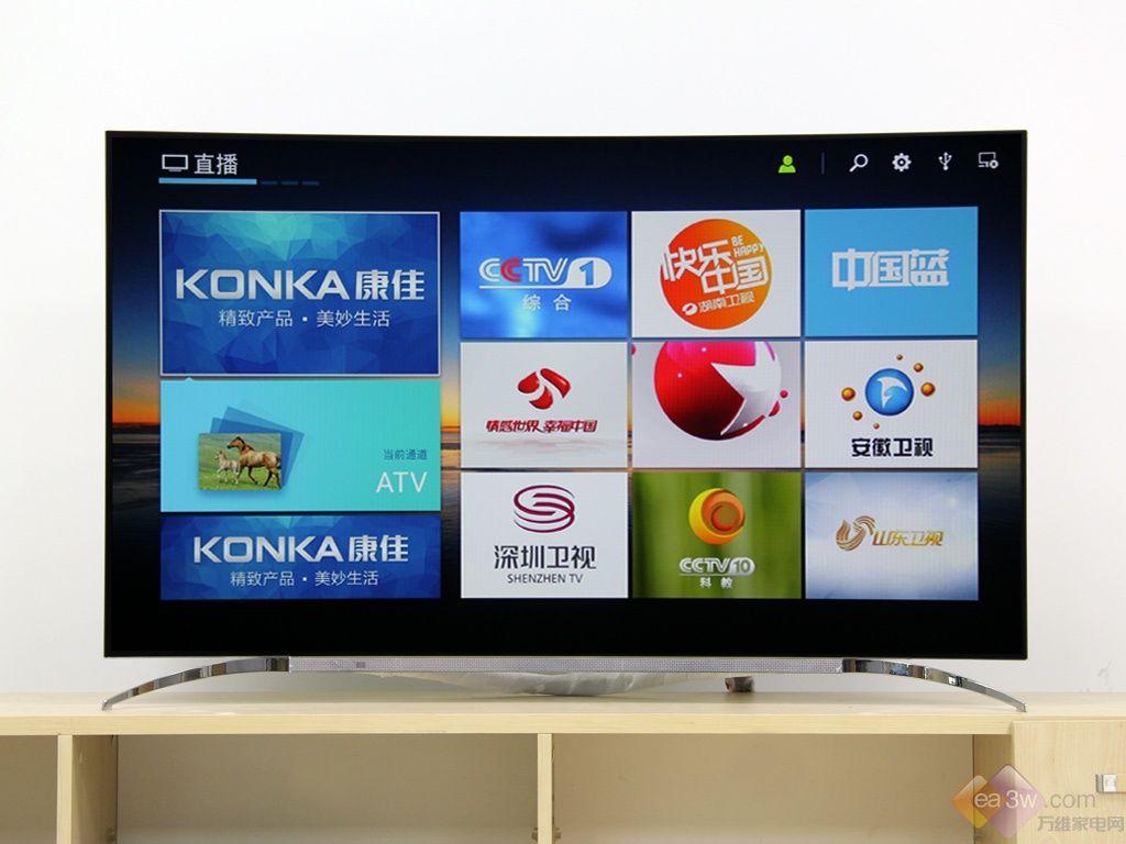康佳X90P OLED电视