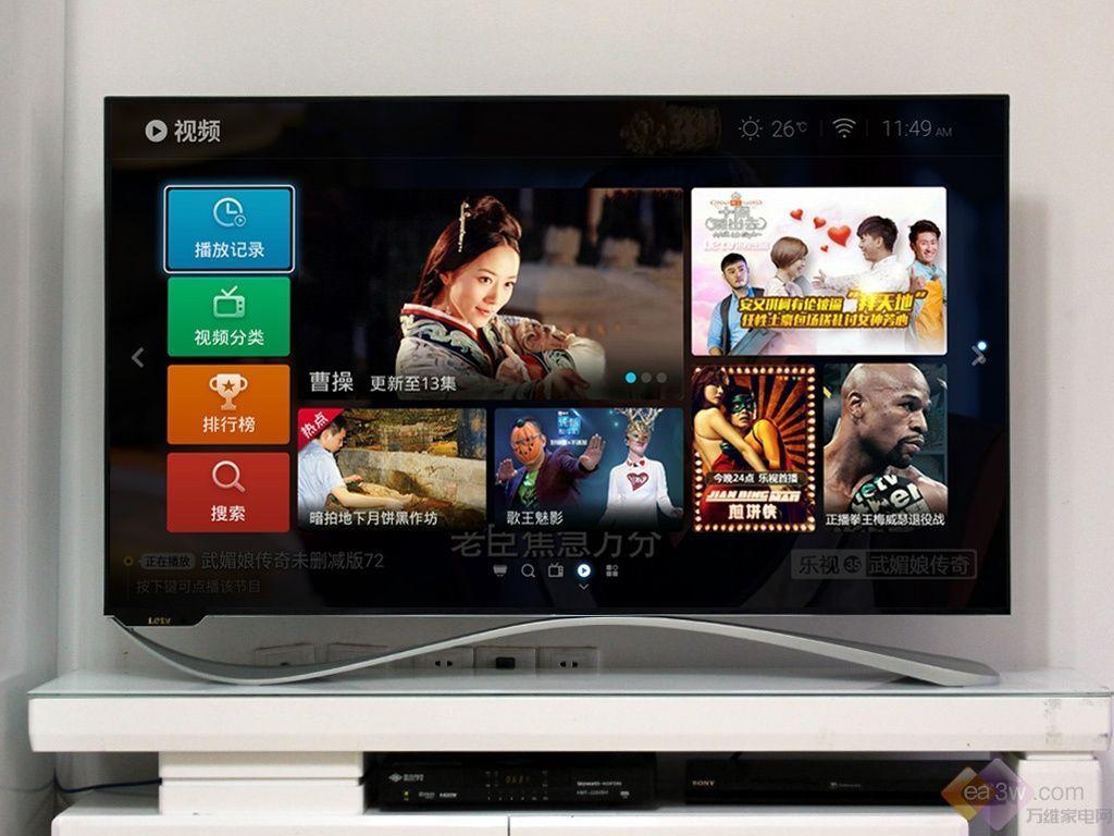 乐视超3 X55 Pro抢先看