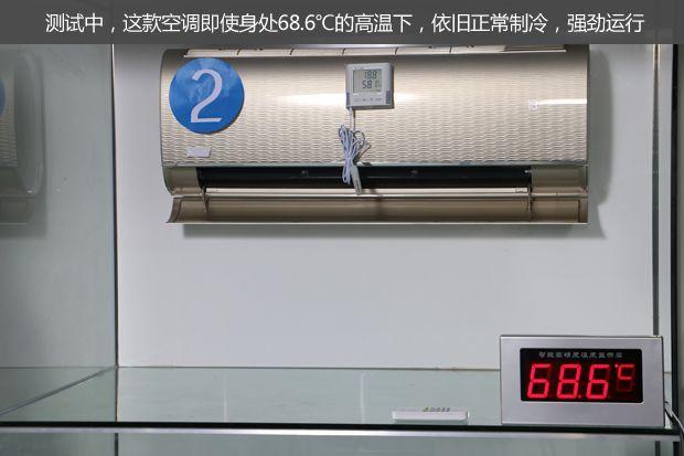 空调室外机能如此高温