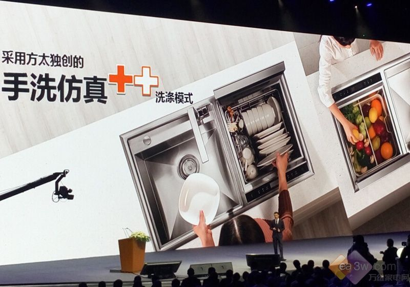 更懂中国人的水槽洗碗机