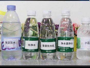 什么水能喝得放心?5种水源水质专业评测
